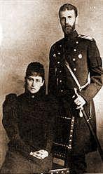 Великий князь Сергей Александрович и Елизавета Феодоровна