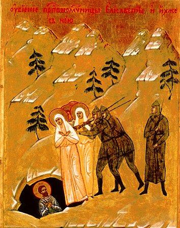 Убиение алапаевских мучеников. Клеймо иконы Новомучеников и Исповедников Российских, написанной к их прославлению в 2000 г.